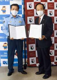 愛知県瑞穂署が名古屋市立大学と大規模災害時の施設使用協定を締結