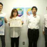 京都府警でストーカー相談ポスターのデザイン功労者に感謝状贈る