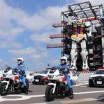 神奈川県警がガンダムと交通安全運動の出発式