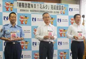 奈良県郡山署が製菓会社と協力して「特殊詐欺NO」のミルクあめ製作