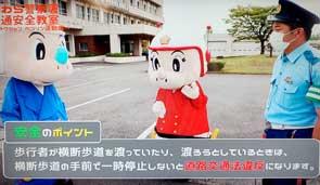 福井県あわら署がオリジナルの交通安全啓発動画を作成