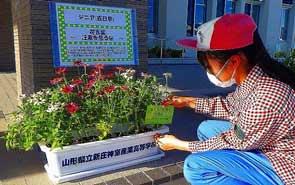 山形県新庄署が高校から交通安全の願いを込めたプランター受け取る