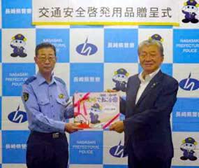 長崎県警が損保会社から「安全横断『手のひら運動』」マークの寄贈受ける