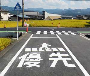 奈良県五條署がピクトグラムを用いた歩行者優先の道路標示を横断歩道に設置