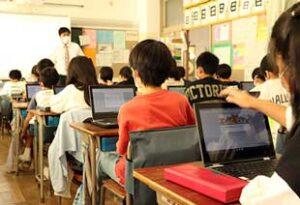 「けいしちょうWeb教室」使った安全教育の授業を公開