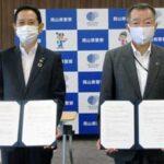 岡山県警で損保会社等と防犯・事故防止の連携協定結ぶ