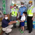 岐阜県養老署が小学1年生による「交通安全愛のメッセージ作戦」を実施