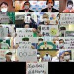広島県警で「減らそう犯罪・全国地域安全運動」オンライン決起会