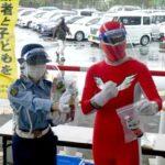 釧路方面本部でオロナミンC配って交通事故防止の啓発活動