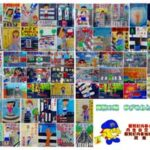徳島県阿南署が児童の自由課題を詰め込んで交通安全ポスターに編集