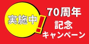 info_70