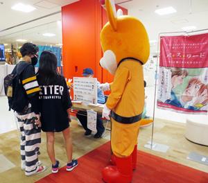 奈良県警でサイバー犯罪被害防止の啓発イベント開催