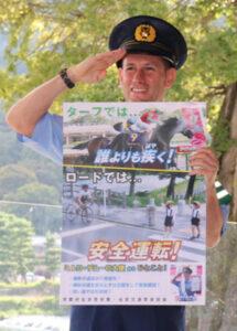京都府右京署でJRA・デムーロ騎手の交通安全広報ポスター作る